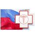 Территориальный фонд ОМС Оренбургской области