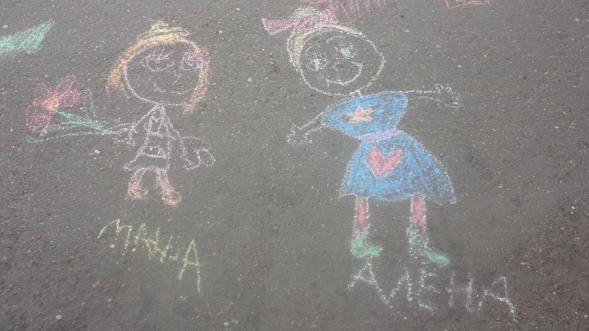 в Детской городской клинической больнице прошел Областной День детства, под девизом «Суббота для здоровья».