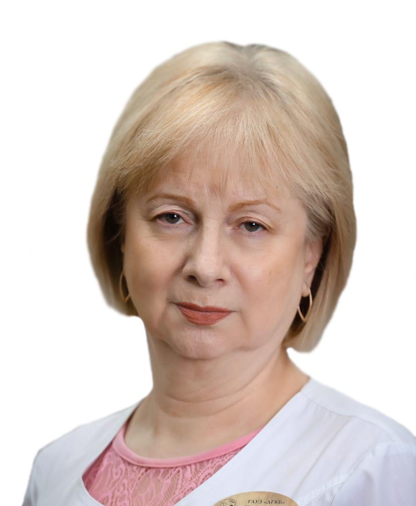 Нечаева Наталия Геннадьевна