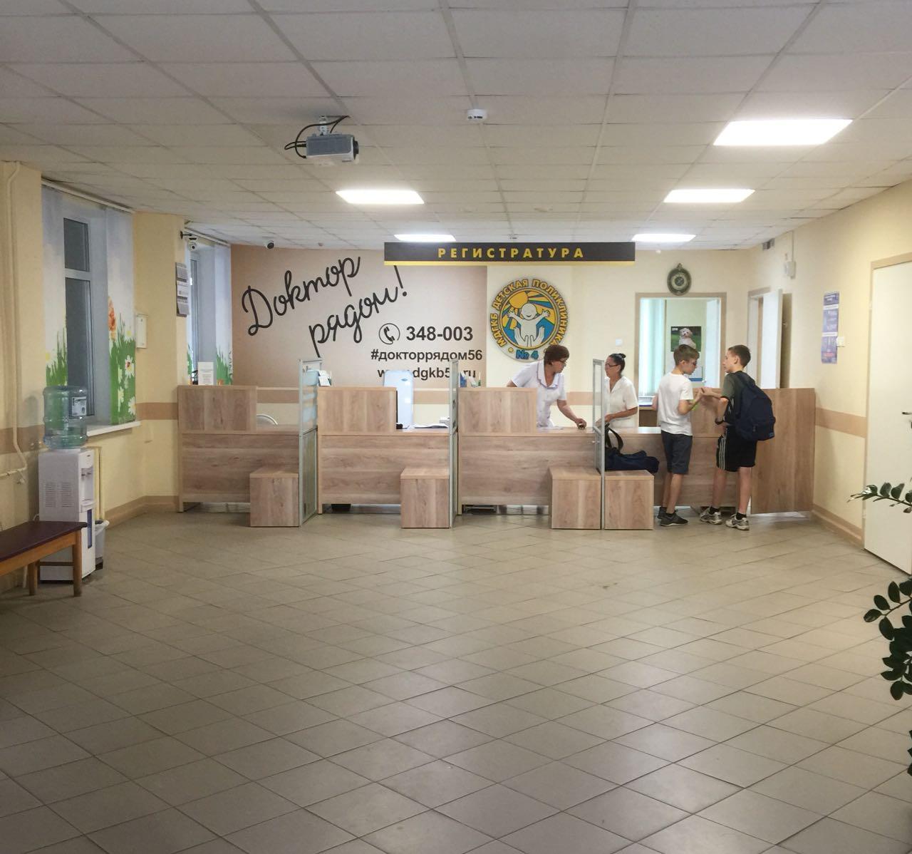Образцовая поликлиника